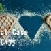 【VBA学習】分岐パターンが多い時に便利!Select Caseの使い方
