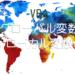 【VBA学習】ローカル変数とグローバル変数を覚えよう!